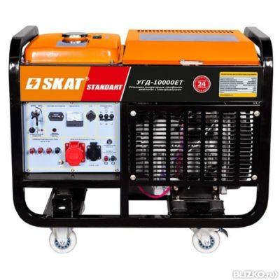 генератор скат в хабаровске купить развития железнодорожного транспорта