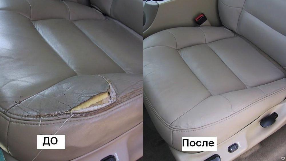 Реставрация кожаных сидений автомобиля своими руками 40