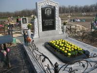 Изготовление памятников ростов форум цены на памятники в рязани к 9 мая