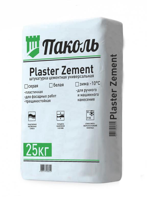 Цементный раствор купить в перми раствор цементный м100 цена в москве
